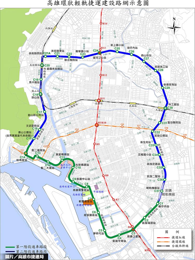 高雄環狀輕軌,第二階段,美術館路,大順路,大南環,高鐵左營站